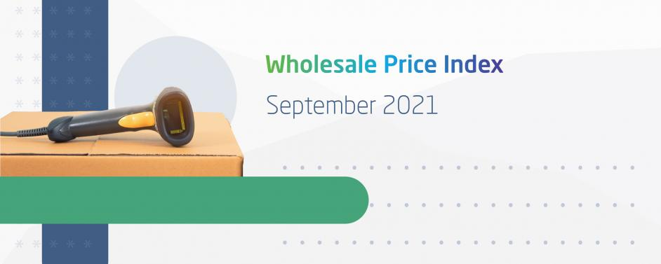 Industrial Production, August 2021