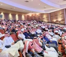 "GASTAT: 11 Thousand ""Monitors"" for Saudi Arabia's Census 2020 Training in 110 Centers around the Kingdom"