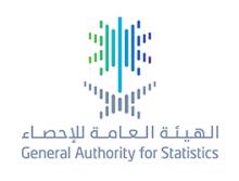 ما هو السند القانوني الذي تلتزم به الهيئة العامة للإحصاء لتنفيذ أعمال مسح الخصائص السكانية ؟